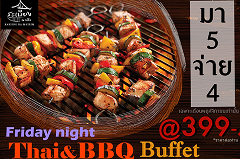 Friday night Thai & BBQ Buffet